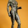 Figurina 050