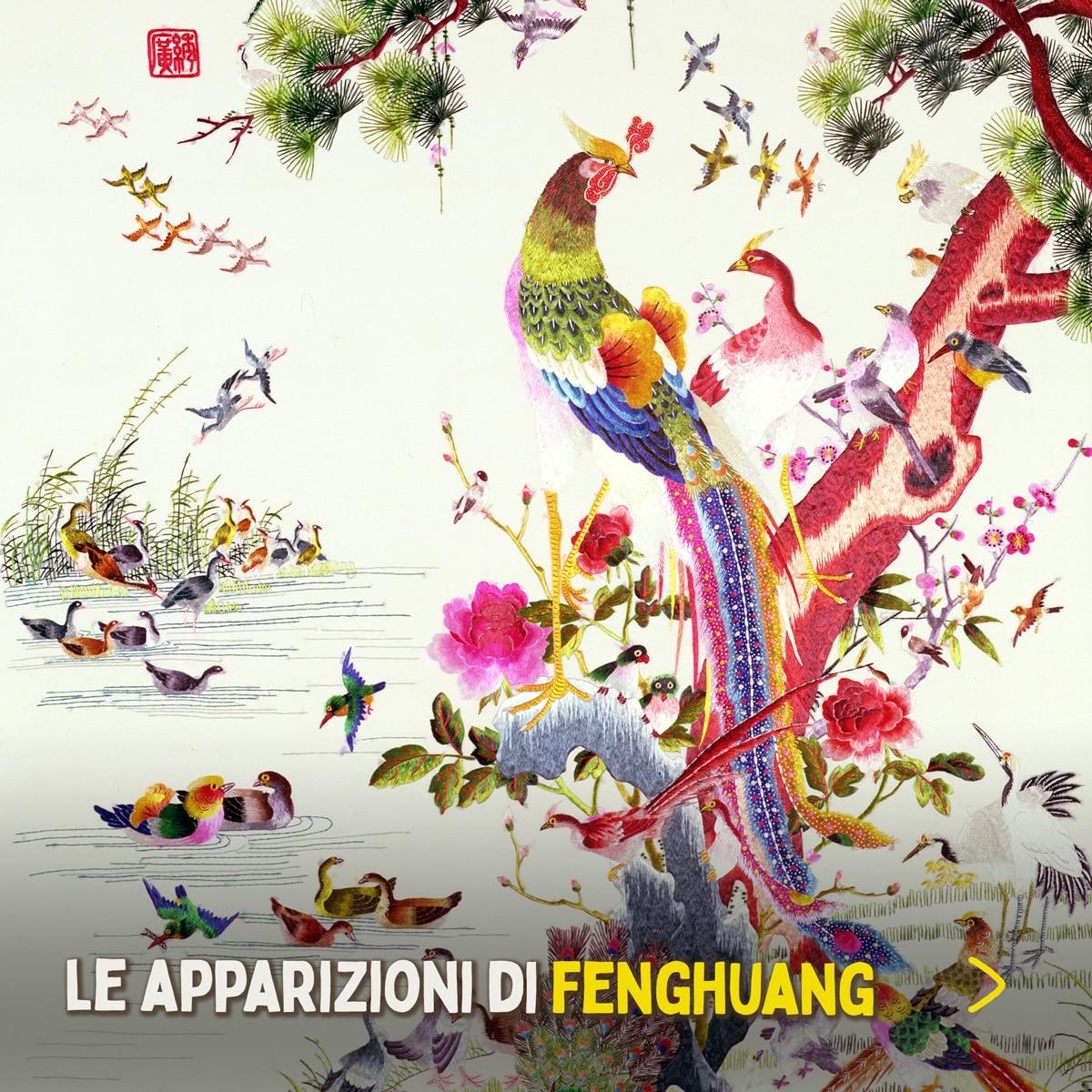 Il mito di Fenghuang, la fenice cinese